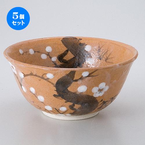 5個セット☆ 茶道具 ☆ 紅志野菓子鉢(景陶作)(化) [ 18 x 8.5cm ] 【 茶道具 抹茶 茶道 茶器 】