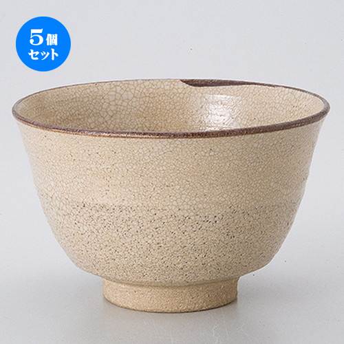 5個セット☆ 茶道具 ☆ 唐津茶碗(鉄山作)(桐) [ 12 x 7.8cm ] 【 茶道具 抹茶 茶道 茶器 】