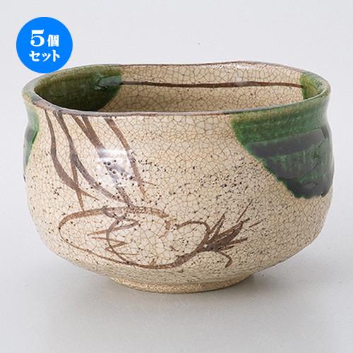 5個セット☆ 茶道具 ☆ 織部茶碗(加実窯)(木) [ 12.5 x 7.8cm ] 【 茶道具 抹茶 茶道 茶器 】