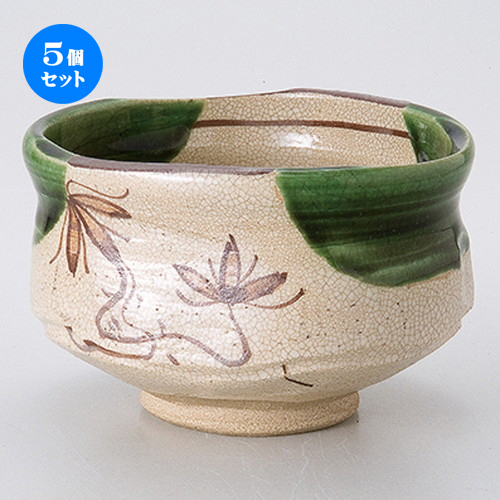 5個セット☆ 茶道具 ☆ 織部茶碗(成起窯)(木) [ 12.5 x 7.8cm ] 【 茶道具 抹茶 茶道 茶器 】
