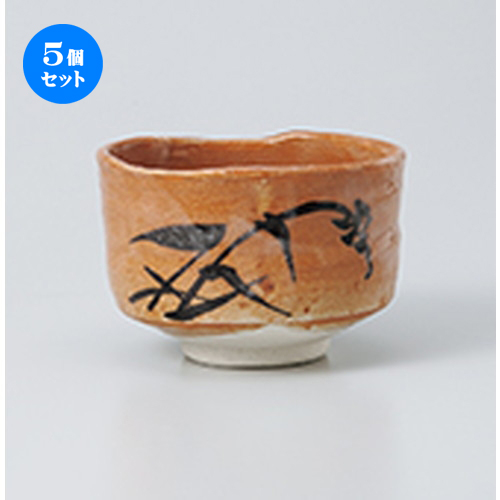 5個セット☆ 抹茶碗 ☆ 紅志野茶碗(景陶作)(木) [ 12 x 8cm ] 【 茶道具 抹茶 茶道 茶器 】