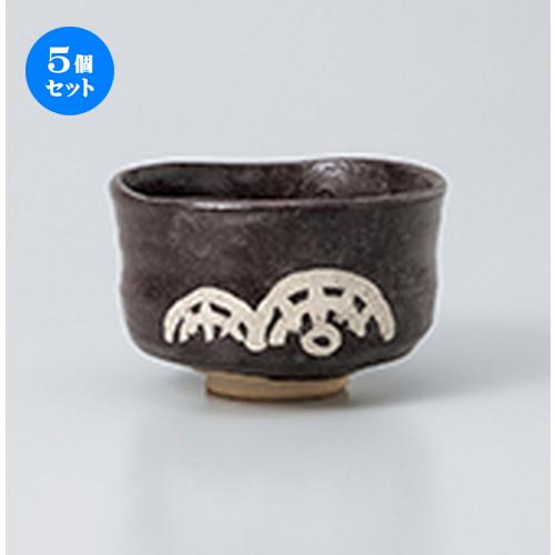 5個セット☆ 抹茶碗 ☆ 鼡志野茶碗(景陶作)(木) [ 12 x 7.8cm ] 【 茶道具 抹茶 茶道 茶器 】