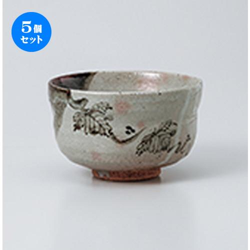 5個セット☆ 抹茶碗 ☆ 唐津ツタ抹茶碗(貼箱) [ 12.5 x 8cm ] 【 茶道具 抹茶 茶道 茶器 】