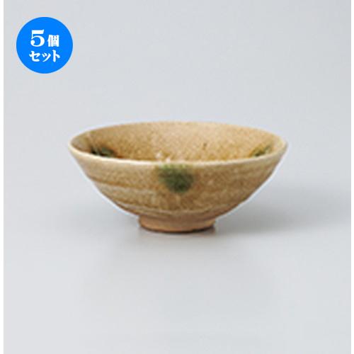5個セット☆ 抹茶碗 ☆ 黄瀬戸平茶碗(景陶作)(木) [ 14.5 x 5.5cm ] 【 茶道具 抹茶 茶道 茶器 】