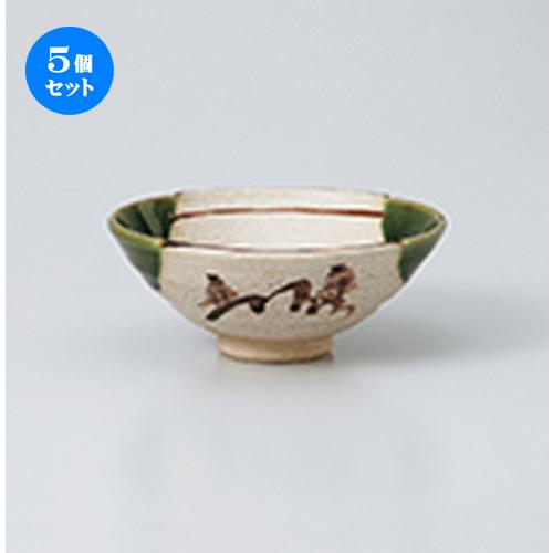 5個セット☆ 抹茶碗 ☆ 織部平茶碗(景陶作)(木) [ 14.5 x 5.5cm ] 【 茶道具 抹茶 茶道 茶器 】