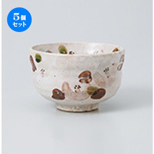 5個セット☆ 抹茶碗 ☆ 志野椿抹茶碗(貼箱) [ 12 x 8cm ] 【 茶道具 抹茶 茶道 茶器 】
