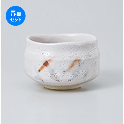 5個セット☆ 抹茶碗 ☆ 桜志野抹茶(トムソン箱) [ 12 x 8cm ] 【 茶道具 抹茶 茶道 茶器 】
