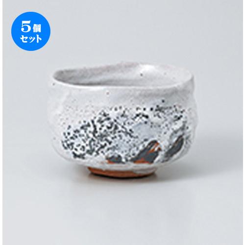 5個セット☆ 抹茶碗 ☆ 都与志野抹茶碗(トムソン箱) [ 12.5 x 8cm ・ 590cc ] 【 茶道具 抹茶 茶道 茶器 】