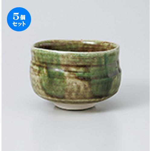 5個セット☆ 抹茶碗 ☆ カイラギ抹茶碗(色ボール箱) [ 11.7 x 7.8cm ] 【 茶道具 抹茶 茶道 茶器 】