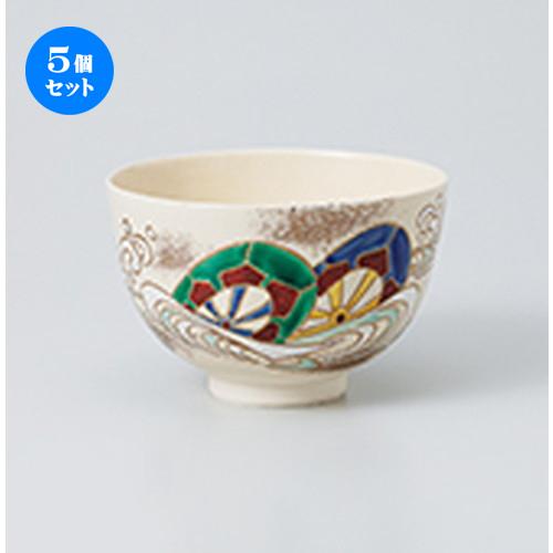 5個セット☆ 抹茶碗 ☆ 仁清波車茶碗(化粧箱) [ 12.3 x 8cm ] 【 茶道具 抹茶 茶道 茶器 】
