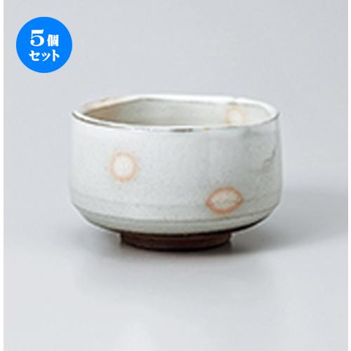 5個セット☆ 抹茶碗 ☆ 五本手抹茶碗(貼箱) [ 12.5 x 8cm ] 【 茶道具 抹茶 茶道 茶器 】