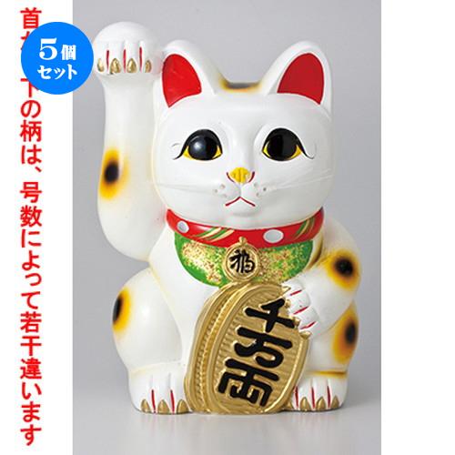 5個セット☆ 常滑焼招き猫 ☆ 白手長小判猫13号(右手) [ 28 x 30 x 40.7cm ] 【 縁起物 置物 インテリア かわいい 日本土産 】