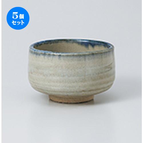 5個セット☆ 抹茶碗 ☆ オフケ抹茶碗(貼箱) [ 12.5 x 8cm ] 【 茶道具 抹茶 茶道 茶器 】