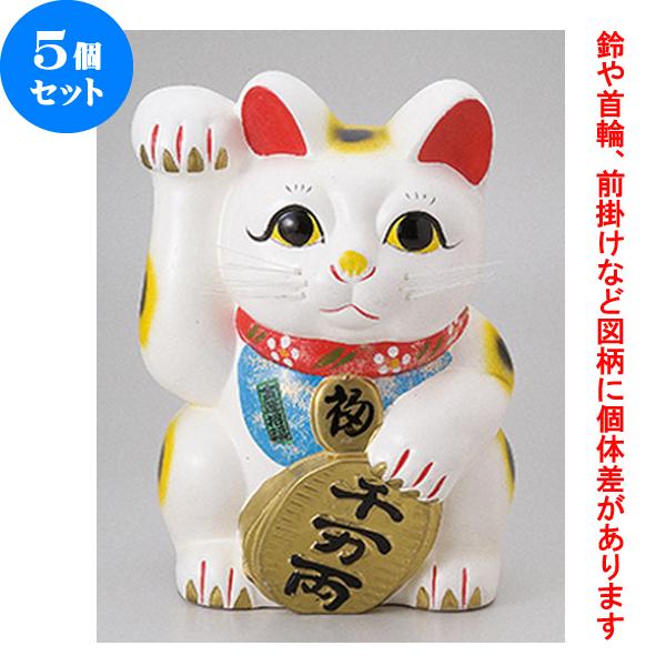 5個セット☆ インテリア小物 ☆ 白ネコ右 8号 [ 【 縁起物 置物 インテリア かわいい 日本土産 】