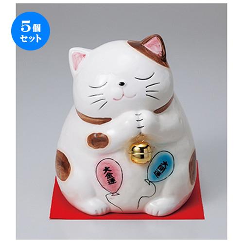 5個セット☆ インテリア小物 ☆ 両手幸せおねがい猫(大)白 [ h 20.5cm ] 【 縁起物 置物 インテリア かわいい 日本土産 】