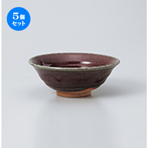 5個セット☆ 抹茶碗 ☆ 辰砂夏抹茶 [ 14.5 x 5.5cm ] 【 茶道具 抹茶 茶道 茶器 】