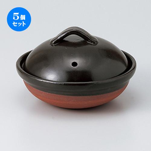 5個セット ☆ 小鍋 ☆ 黒釉4.5蓋物鍋 [ 14.5 x 9.5cm ] 【 料亭 旅館 和食器 飲食店 業務用 】