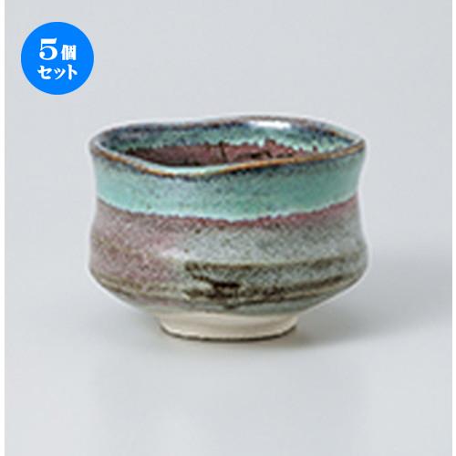 5個セット☆ 抹茶碗 ☆ 青志野抹茶碗(トムソン箱) [ 11.6 x 8cm ] 【 茶道具 抹茶 茶道 茶器 】