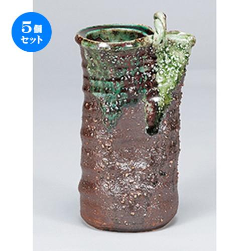 5個セット☆ 花瓶 ☆ 南蛮手付 [ 12 x 10 x 23cm ] 【 インテリア 置物 料亭 旅館 業務用 】
