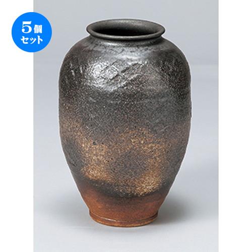 5個セット☆ 花瓶 ☆ 8号焼締(長) [ 16 x 24cm ] 【 インテリア 置物 料亭 旅館 業務用 】