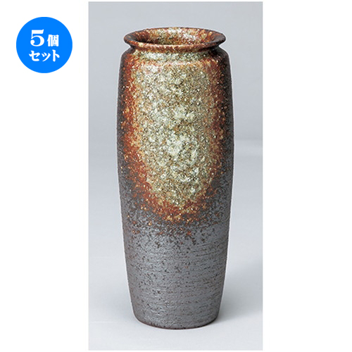5個セット☆ 花瓶 ☆ 茶窯変松皮投入 [ 13 x 32cm ] 【 インテリア 置物 料亭 旅館 業務用 】