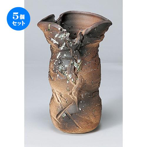 5個セット☆ 花瓶 ☆ コゲ荒土盛 [ 20 x 17 x 31cm ] 【 インテリア 置物 料亭 旅館 業務用 】