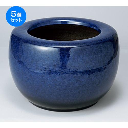 5個セット☆ 花瓶 ☆ 11号生子火鉢 [ 33 x 25cm ] 【 インテリア 置物 料亭 旅館 業務用 】