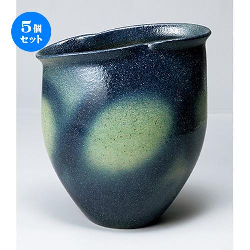 5個セット☆ 花瓶 ☆ 藍窯変 [ 33 x 21 x 36cm ] 【 インテリア 置物 料亭 旅館 業務用 】