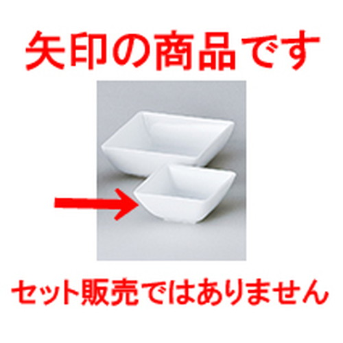 洋陶opumpagora(白磁)10cm深球[10 x 10 x 4.3cm]