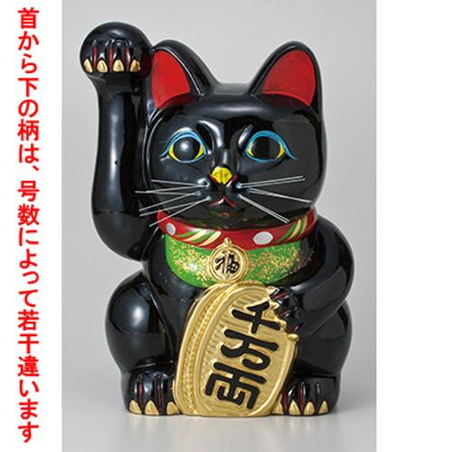 常滑焼招き猫 黒手長小判猫10号(右手) [ 24 x 25 x 35.5cm ] 【 縁起物 置物 インテリア かわいい 日本土産 】