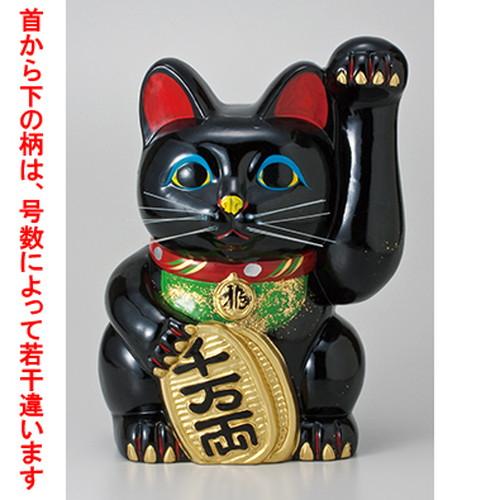 常滑焼招き猫 黒手長小判猫10号(左手) [ 24 x 25 x 35.5cm ] 【 縁起物 置物 インテリア かわいい 日本土産 】