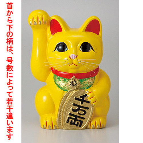 常滑焼招き猫 風水手長小判猫13号(右手) [ 28 x 30 x 40.7cm ] 【 縁起物 置物 インテリア かわいい 日本土産 】