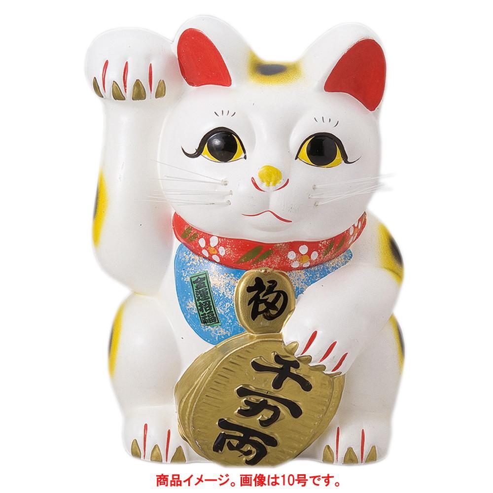 インテリア小物 白ネコ右 10号 【 縁起物 置物 インテリア かわいい 日本土産 】