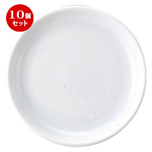 10個セット ☆ 大皿 ☆ ギャラクシー ミルク 26cm ディナー皿 [ D 26 x H 3.2cm ] 【 飲食店 レストラン ホテル カフェ 洋食器 業務用 白 ホワイト シンプル 】