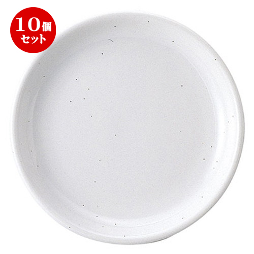 10個セット ☆ 中皿 ☆ ギャラクシー ミルク 23cm ミート皿 [ D 23.2 x H 3cm ] 【 飲食店 レストラン ホテル カフェ 洋食器 業務用 白 ホワイト シンプル 】