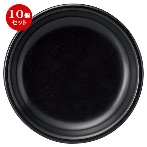 10個セット ギャラクシー ロッテンロー 15cmパン皿 [ D 15.5 x H 2.5cm ] 【 中皿 】 | 飲食店 レストラン ホテル 器 業務用