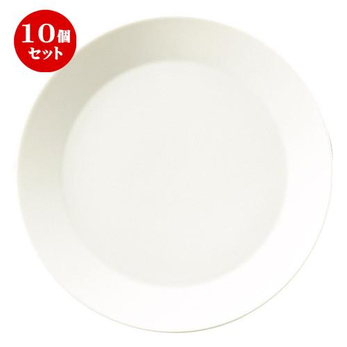 10個セット ☆ 大皿 ☆ クレーマ 26cm 丸皿 [ D 26.4 x H 2.8cm ] 【 飲食店 レストラン ホテル カフェ 洋食器 業務用 白 ホワイト 】
