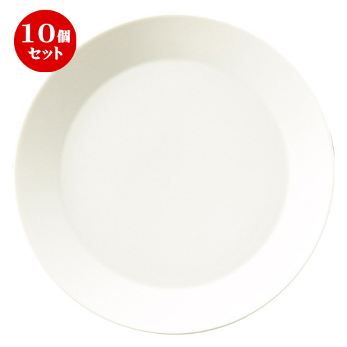 10個セット ☆ 中皿 ☆ クレーマ 23cm 丸皿 [ D 23 x H 2.3cm ] 【 飲食店 レストラン ホテル カフェ 洋食器 業務用 白 ホワイト 】