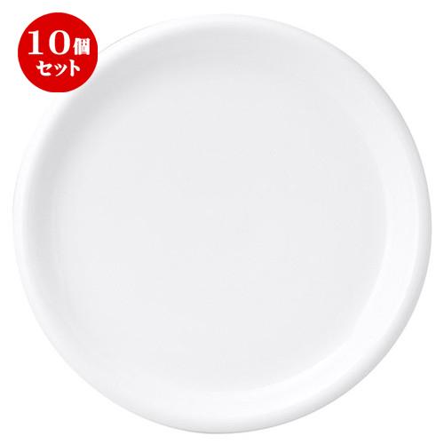 10個セット ☆ 大皿 ☆ ブリオ 32cm プレート [ D 32 x H 3.1cm ] 【 飲食店 レストラン ホテル カフェ 洋食器 業務用 白 ホワイト 】