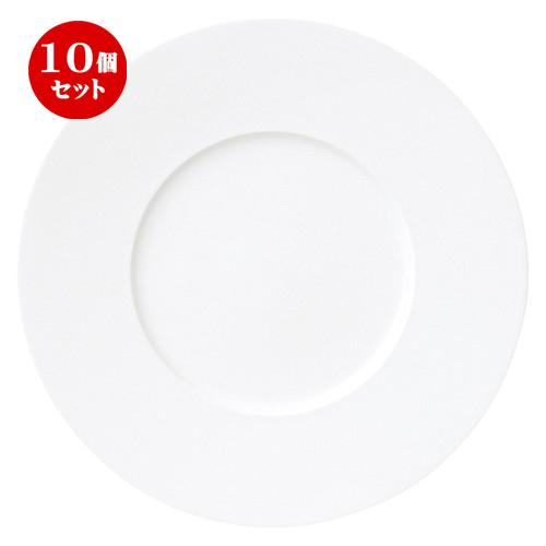 10個セット ☆ 中皿 ☆ ジャルディン 24cm サービングプレート [ D 24.1 x H 2.1cm ] 【 飲食店 レストラン ホテル カフェ 洋食器 業務用 白 ホワイト 】