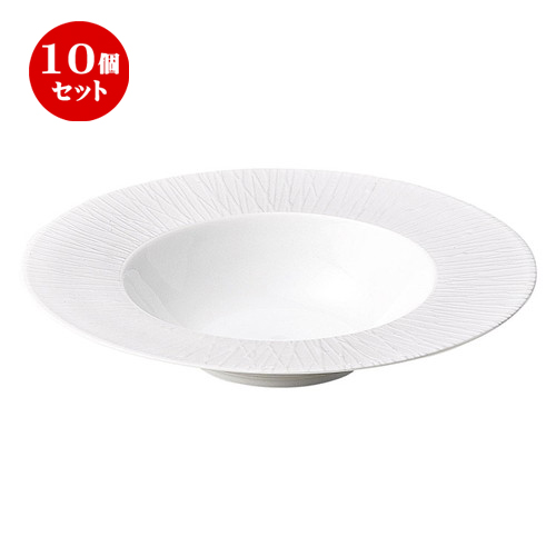 10個セット ☆ スープ皿 ☆ ルミネール ホワイト 24cm ディープスープボウル [ D 24.1 x H 4.5cm ] 【 飲食店 レストラン ホテル カフェ 洋食器 業務用 白 ホワイト 】