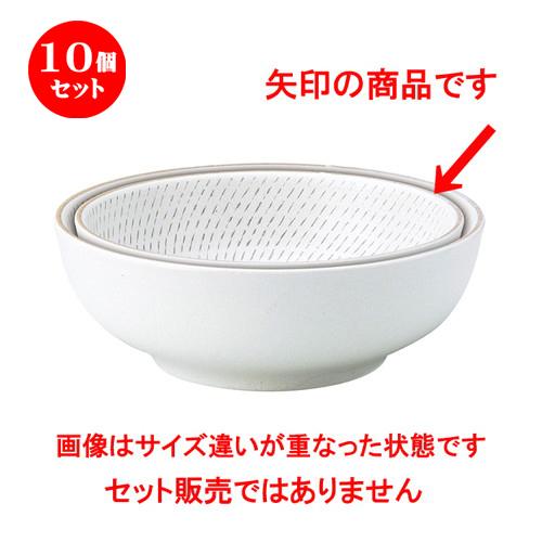 10個セット千早(ちはや)白 9.5cm洋ボウル [ D 9.5 x H 4.2cm ] 【 小鉢 】 | 飲食店 レストラン ホテル 器 業務用