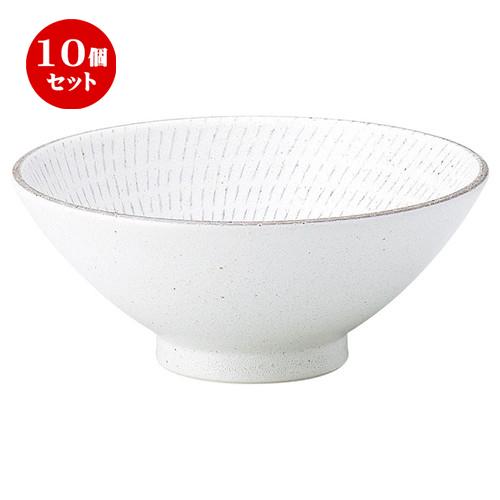 10個セット千早(ちはや)白 15.5cm茶漬け [ D 15.5 x H 6.5cm ] 【 飯碗 】 | 飲食店 レストラン ホテル 器 業務用