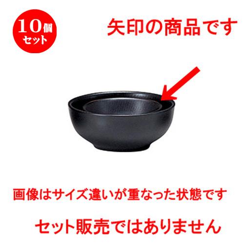 10個セット千早(ちはや)黒 9.5cm洋ボウル [ D 9.5 x H 4.2cm ] 【 小鉢 】 | 飲食店 レストラン ホテル 器 業務用