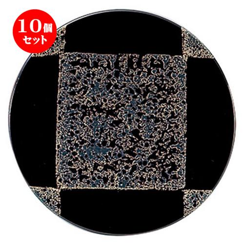 10個セット薄氷(うすらい) 30cm皿 [ D 30.5 x H 3.2cm ] | 大きい お皿 大皿 盛り皿 盛皿 人気 おすすめ パスタ皿 パーティー 食器 業務用 飲食店 カフェ うつわ 器 ギフト プレゼント誕生日 贈り物 贈答品 おしゃれ かわいい