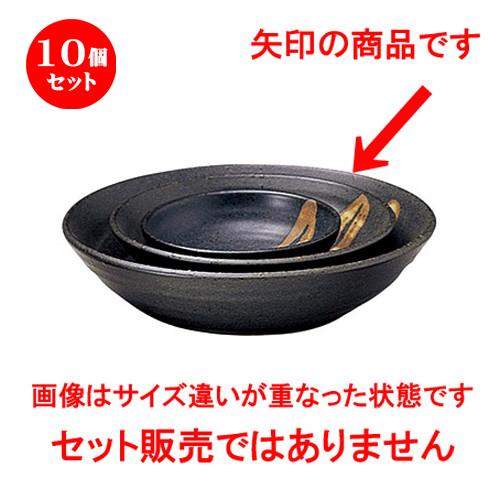 10個セット漁火(いさりび) 18.5cm浅鉢 [ D 18.8 x H 4.4cm ] 【 中鉢 】 | 飲食店 レストラン ホテル 器 業務用