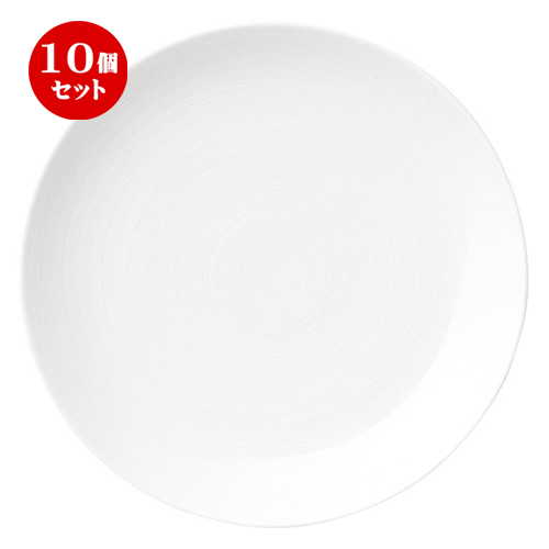 10個セット ☆ 大皿 ☆ イマージュ 27.5cm クープ皿 [ D 27.8 x H 3.2cm ] 【 飲食店 レストラン ホテル カフェ 洋食器 業務用 白 ホワイト 】