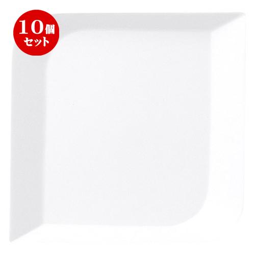 10個セット ☆ 角皿 ☆ コリーン 23cm 角皿 [ D 23 x H 2.4cm ] 【 飲食店 レストラン ホテル カフェ 洋食器 業務用 白 ホワイト 】