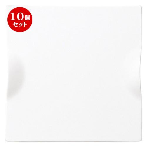 10個セット ☆ 角皿 ☆ グランス 23cm フラット角皿 [ D 23 x H 2.4cm ] 【 飲食店 レストラン ホテル カフェ 洋食器 業務用 白 ホワイト 】