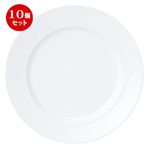 10個セット ☆ 中皿 ☆ インパクト 21cm ライス皿 [ D 21.2 x H 2cm ] 【 飲食店 レストラン ホテル カフェ 洋食器 業務用 白 ホワイト 】